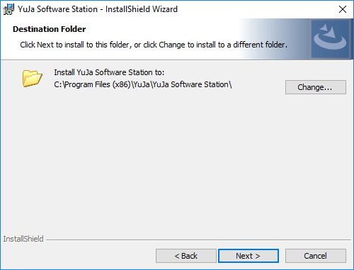 Yuja installshield destination folder prompt
